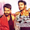 Thaakka Thaakka -  Vishal, Arya, Vishnu Vishal, Vikranth   New Tamil Movie Video Song