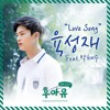 "[""School 2015: Who Are You?"" OST P.8] Love Song - Yook Sung Jae (BTOB) ft. Park Hye Soo"