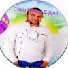 Cheb Wahid 03 nakar elkhir