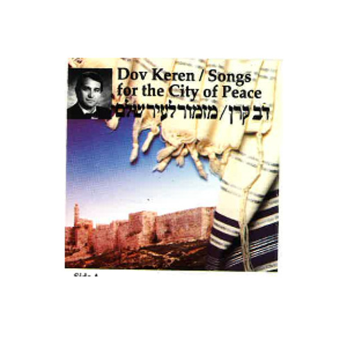 Dov Keren/Songs for the City of Peace