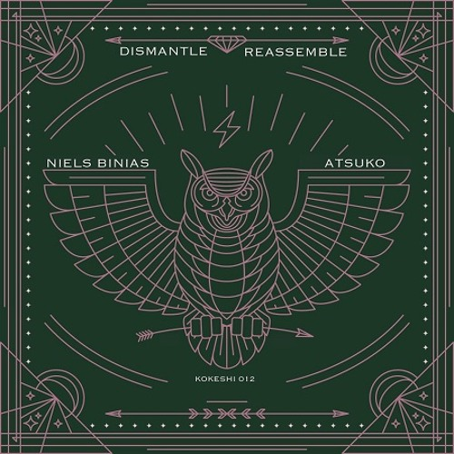 Niels Binias & Atsuko - Reassemble [Out On Kokeshi]