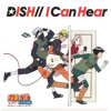 Dish//-I Can Hear ~Vocal Cover~