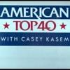 CASEY KASEM Long Distance Dedication AMERICAN TOP 40 (June 12th, 1982)