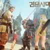 [2015]검은사막(Black Desert Online) - 전야의 출정(Go into Battle Eve) (Demo Ver.)