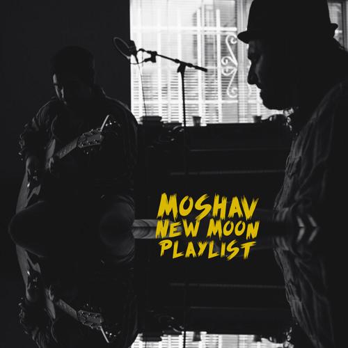 Moshav - Ahavat Olam