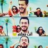 Saad Lamjarred - Enta M3ALLEM  - سعد لمجرد -انت معلم