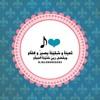 Download خِڐيْنّآ آلَنّجَآحْ ... أﻛَآبِيْلَآ Mp3