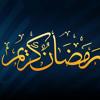 Maulan Hassan Rabani Bayan On Taraweeh mp3
