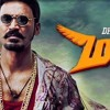 Maari Don - U Don - U Remix (BGM)