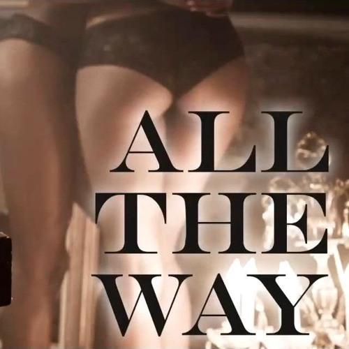 Kiara DuPree – All The Way
