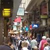 Crowded Street Sound Design