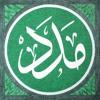 Sheikh Abdallah Dagestani's 27 Rajab Dua.MP3