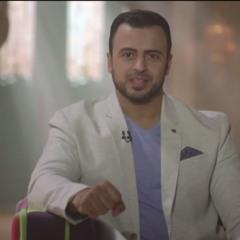 انسان جديد - الحلقة 1 - البداية - مصطفى حسني