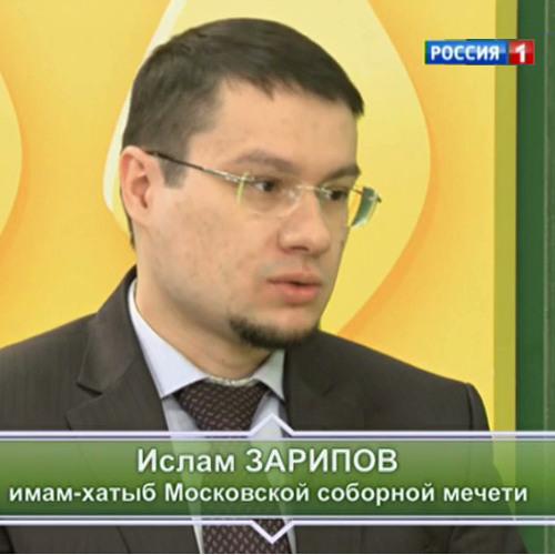 Рамадан (Ислам Зарипов на телеканале Россия)
