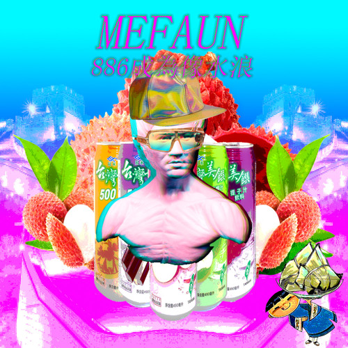 Mefaun - Sunny vibrations