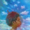 Over The Sky (Drake x Big Gigantic)