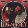 Way of the World- Deezil Money & Big Jus Ft. Ruggid Real-http://ruggidreal.wix.com/music-artist