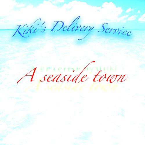 -魔女の宅急便- 海の見える街 -三浦コウ Remix- / Kiki's Delivery Service - A seaside town
