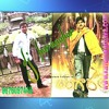 Dj Bagaram song mix by dj karunakar bava