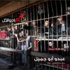 اضراب سجناء حماة يستمر لليوم الثالث... ولا مظاهر رمضانية في المحافظة