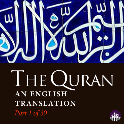 The Quran: An English Translation