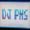 MONTG - SENTA NO KID BENGALA [ DJ PHS ] [ BRABA ]