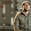 Maher Zain - Insha Allah (No Music)   (ماهر زين - إن شاء الله (بدون موسيقى