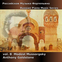 Modest Mussorgsky: On the Southern Shore of the Crimea (Gurzuf)