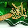 Download ,تلاوة ..     . عبدالعزيز الاحمد Mp3