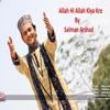 Allah hi Allah kiya Kro By M.Salman Qadri