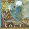 05 Dodi Li- Israeli Folk Song (Public Domain)