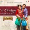 Tu Chahiye - Atif Aslam Full Song (Bajrangi Bhaijaan Salman Khan Movie)