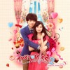 Lagu Cyntia - White Stock (Ost. Itazura na Kiss 2) Mp3