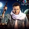 اغنية ياسين التهامى  | تتر مسلسل مولانا العاشق