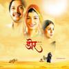 """""""Dor"""" Movie Theme - Salim Merchant & Rakesh Chaurasia - 2006"""
