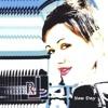 Rachel Lynn Sebastian -  Just The Way UR