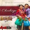 'Tu Chahiye' Full Song Sung by  Atif Aslam - Bajrangi Bhaijaan (2015)Ft. Salman Khan, Kareena Kapoor