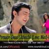 Ekta Premer Gaan Likhechi (Love Mix)-DJ SI