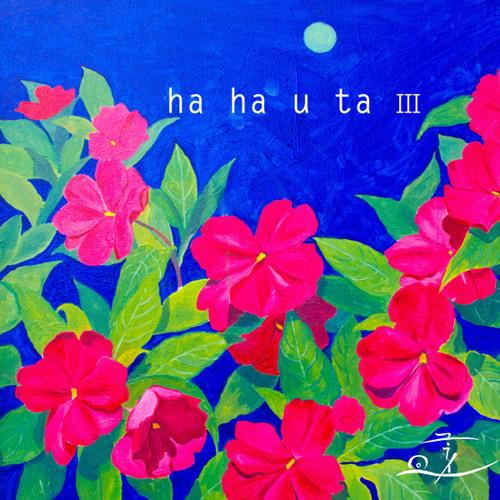 hahauta 3 - YURAI