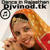 BHERU JI THARA THAN PAR BAJE GHUGHRA RAJASTHANI NEW LATEST DJ SONG IN 2015 DJ VINOD KHOWAL at Dj Vinod khowal rajasthani