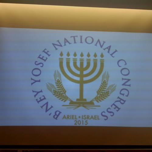 Chazak Yisrael Podcast Ephraim & Rimona Frank with guest Heather Woodbury