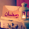 Download أغنية رمضان جانا Mp3 - محمد منير - اسمع Mp3