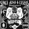 Space Jesus & Esseks - Dream Whirled (Zebbler Encanti Experience Remix)