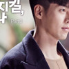 Yoon Hyun Sang 윤현상 - In My Arms 품 Cover ft Shindy (OST Hyde, Jekyll, and Me 하이드 지킬, 나)