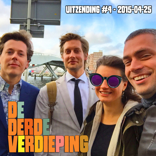 aflevering #4 - 25 april 2015