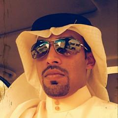مبروك يا عبدالرحمن / سلطان البنكي
