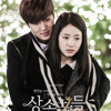LOVE IS - OST.THE HEIRS