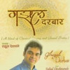 Shravan-(SongFry.Com).mp3