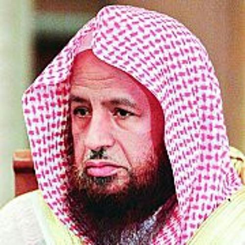 العلامة د.عبد الكريم الخضير - الخطر القادم by alezzatu on ...