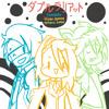 ダブルラリアット - Solareido[v1.1] x Hoshi Kanon[Beta] x Hotaru Kazu[Alpha]